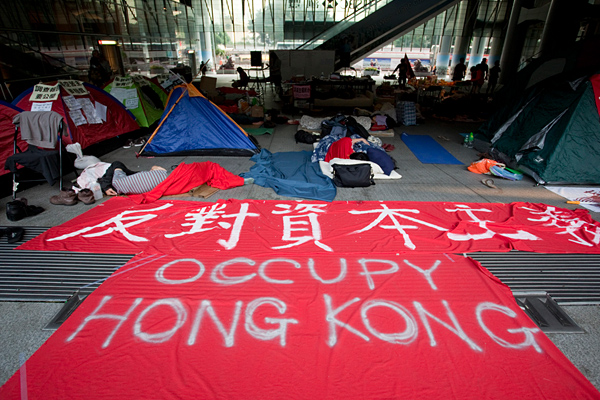 Occupy Central HK