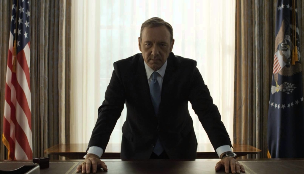 house of cards (1)