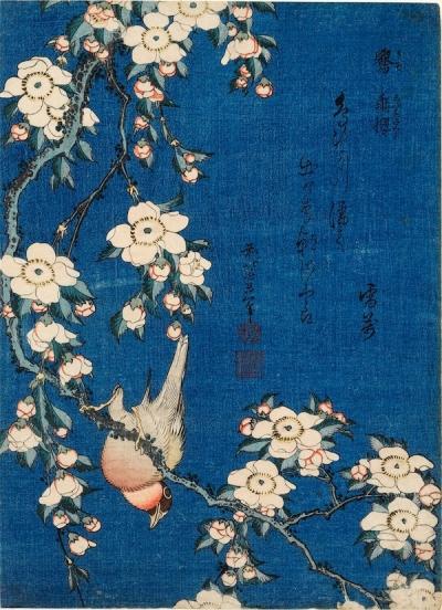 Katsushika Hokusai 4