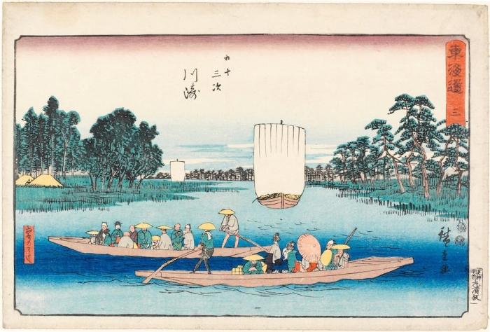 Katsushika Hokusai 3