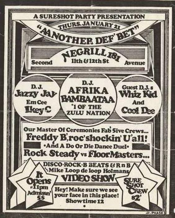 Afrika Bambaataa 6